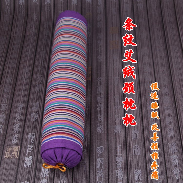 条纹亚博安卓版下载颈椎枕 各种花色可选 可定制加印logo
