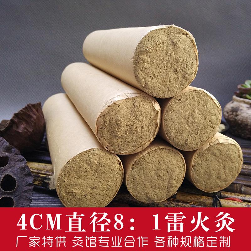 4CM直径8:1桑皮纸雷火灸  桑皮纸卷制 各种比例可选 厂家特供