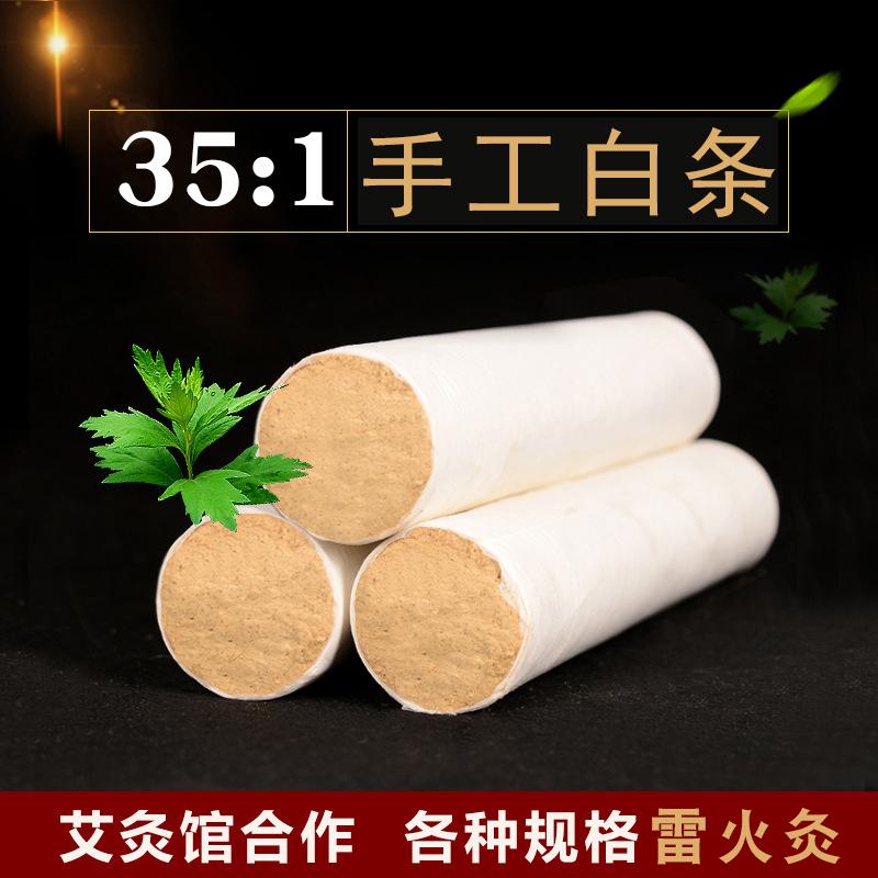 5Cm直径35:1手工加粗雷火灸 大量供货量大优惠
