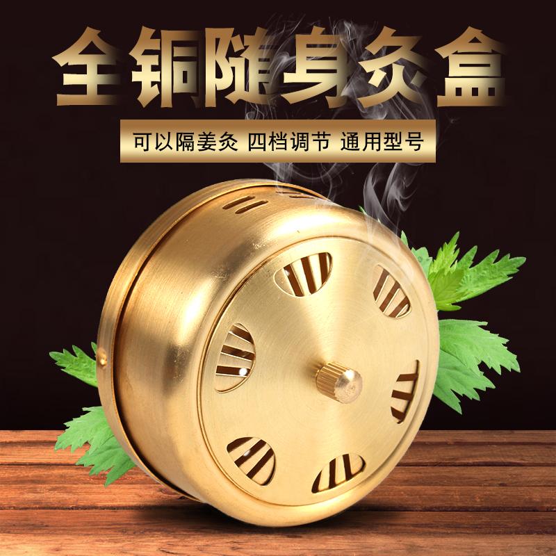 纯铜亚博全站版盒 厂家直销 量大优惠